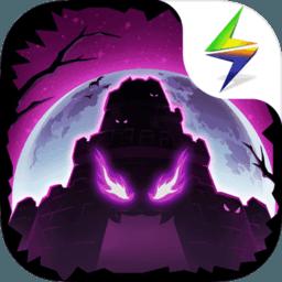 失落城堡(精英服)v0.2.1.2 安卓版