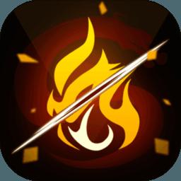 望流火(测试服)v3.0 安卓版