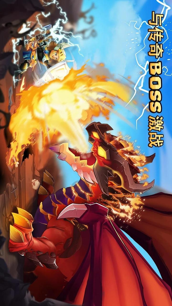 小小格斗士2宣传图片