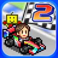 冲刺!赛车物语2破解版/Grand Prix Story 2
