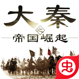 大秦之帝国崛起初级礼包