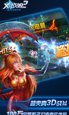 X战娘2ca88亚洲城手机版入口</a>-满V版