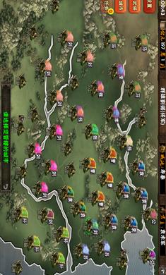 三国志 霸王的梦想安卓版下载 三国志 霸王的梦想0.9.9.8g下载 虫虫游戏图片