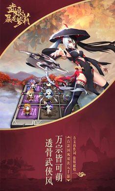 式神新纪元ca88亚洲城手机版入口</a>-满V版