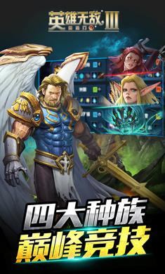 英雄无敌3ca88亚洲城手机版入口</a>