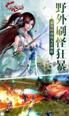 剑侠江湖ca88亚洲城手机版入口</a>