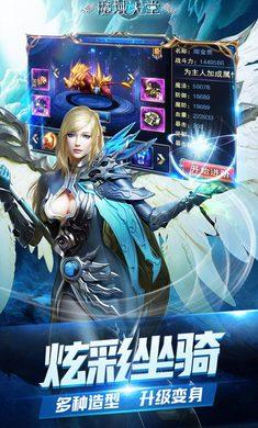 魔域天堂ca88亚洲城手机版入口</a>