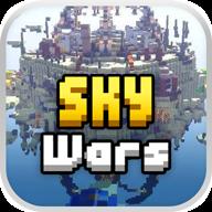 我的世界天空战争(圣诞活动)v1.3.2 安卓正版