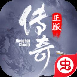 热血超变版v1.0.0 安卓版