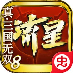 流星群侠传(流星蝴蝶剑)
