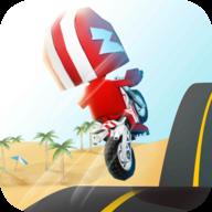 玩具摩托v1.1 安卓修改版