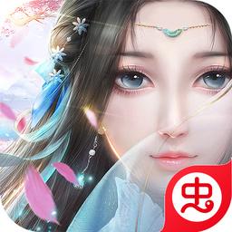 王者修仙v0.4.73 安卓正版