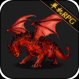 黑暗传说单机RPGv8.02 安卓版