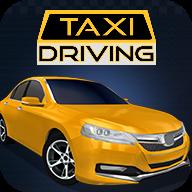 City Taxi Driving: Fun 3D Car Driver Simulator MOD APK 1.0 (Unlimited Money)